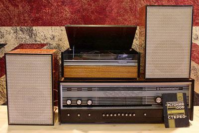 Estonija-006S - Russian electronics of 20th century